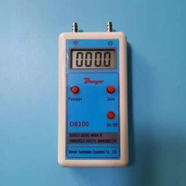 便携式负压表 数字负压计 负压检测仪D8100DEMIER