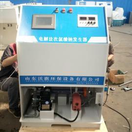 二次供水消毒设备电解法次氯酸钠发生器沃旗环保WQCL