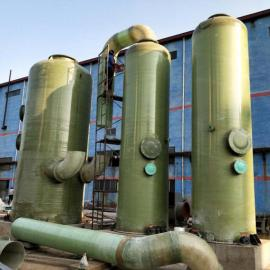 三乙胺废气处理设备厂汤沟