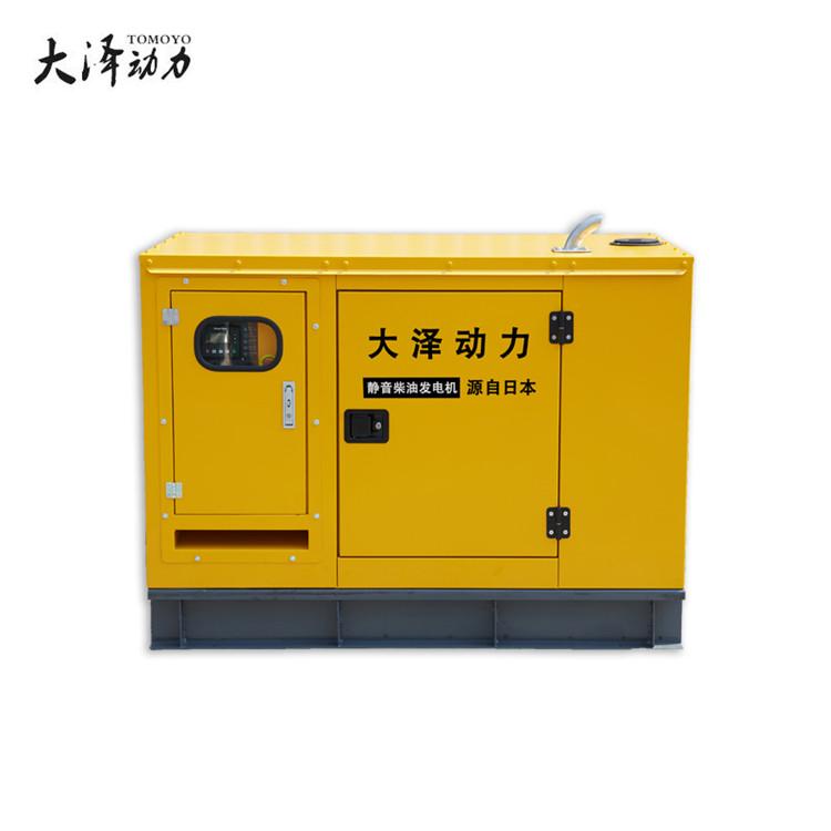 大泽动力220伏单相60kw静音柴油发电机TO62000ET