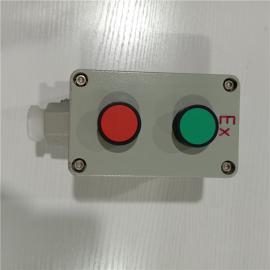 依客思两deng一钮防爆按钮指示deng控制盒/远程启动ting止电机BZC83-A1D2