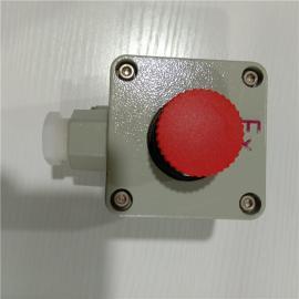 依客思防爆控制按钮 一chang开 一场闭 220V/10ABZA53-A2B1