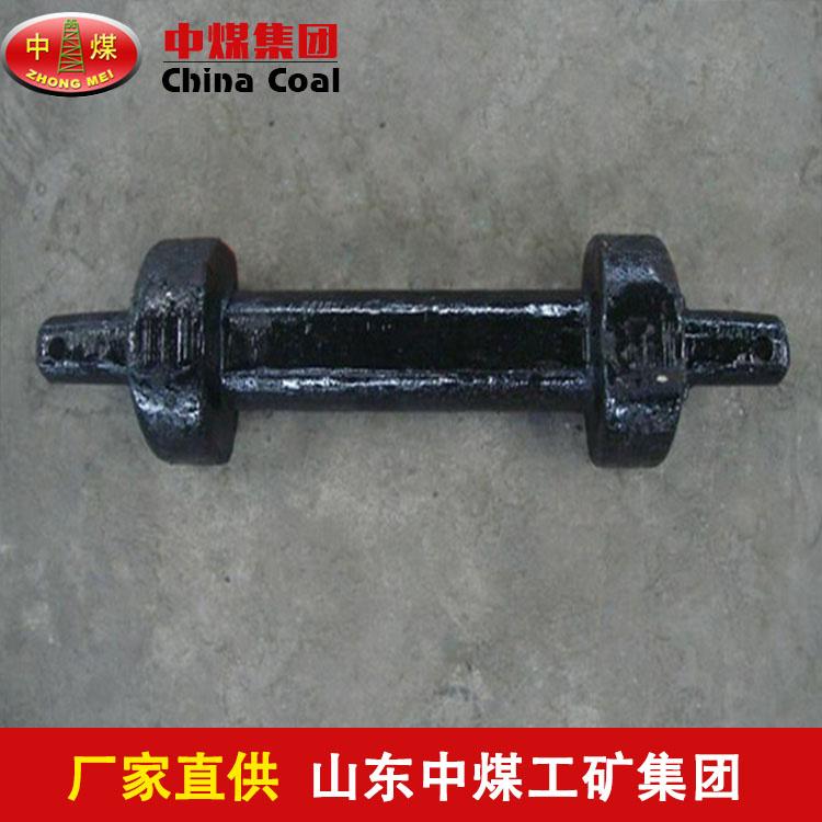 刮板输送机配件连接销作用