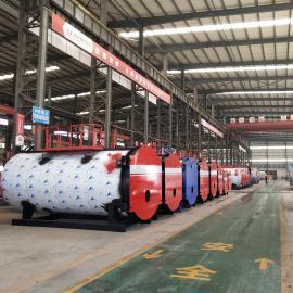 中太锅炉冷凝式8吨卧式燃油燃气蒸汽锅炉超低氮节能环保热水锅炉WNS8-1.25-YQ