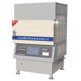 燃烧法沥青含量测试仪