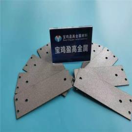盈高反应器定制多孔钛板不锈钢粉末烧结板YG-Z20-X1214