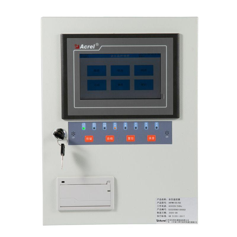 安科瑞余�罕O控器ARPM100/B3