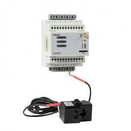 安科瑞配套孔径10mm开口式互感器无线计量表ADW300-HJ-D10