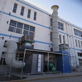 众鑫兴业工业油雾净化器 油烟净化器