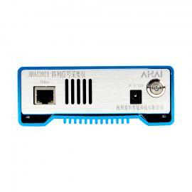 爱华多通道噪声振动分析仪AHAI2021