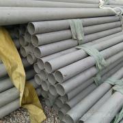 太钢GB/T14976-2012不锈钢无缝钢管DN200