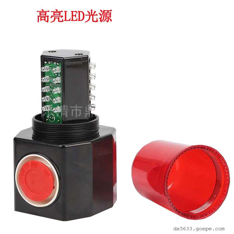 �t色爆�W多功能�光�缶�器1WLED光源ZL8005�朗星