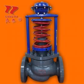 蒸汽倒装可调ZZYP-16B自力式压力调节阀