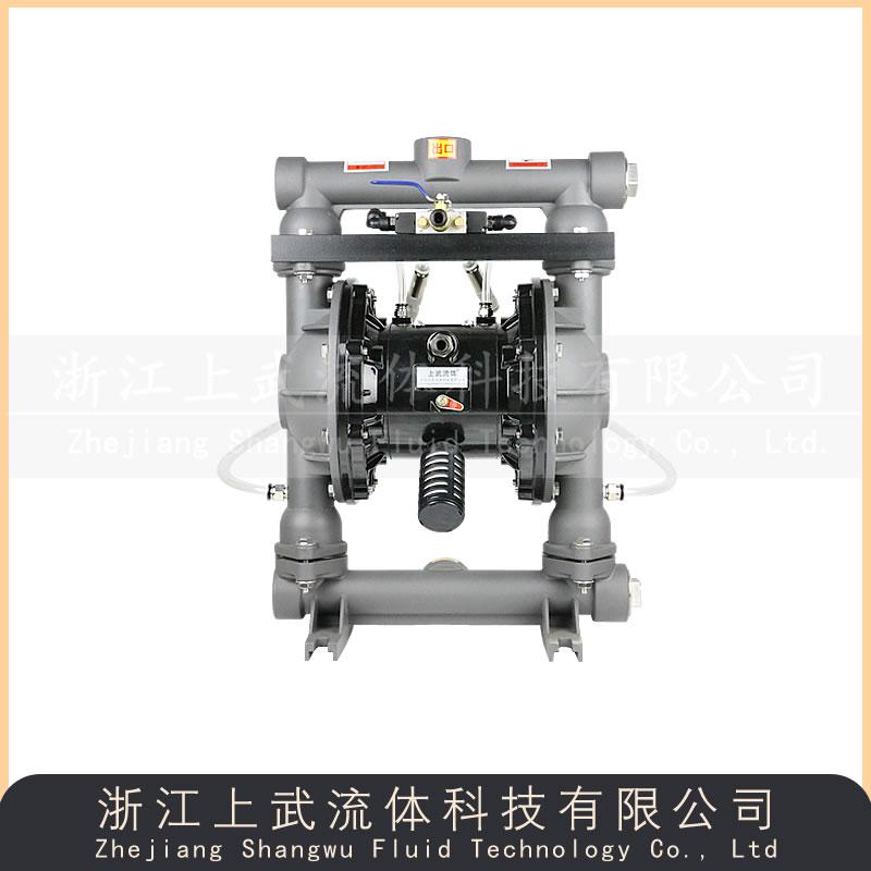 粉体输送气动隔膜泵,气动粉末 ,气动粉体QBF