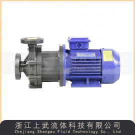 型耐腐蚀磁力驱动泵CQF