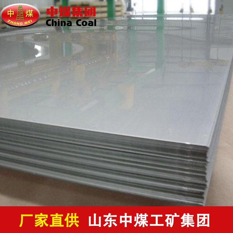 生产出售中锅炉板