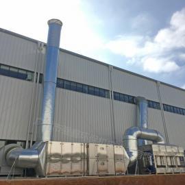 强鑫喷漆房废气过滤环保吸附箱工业喷烤漆房环保废气处理成套设备 QX非标定制款