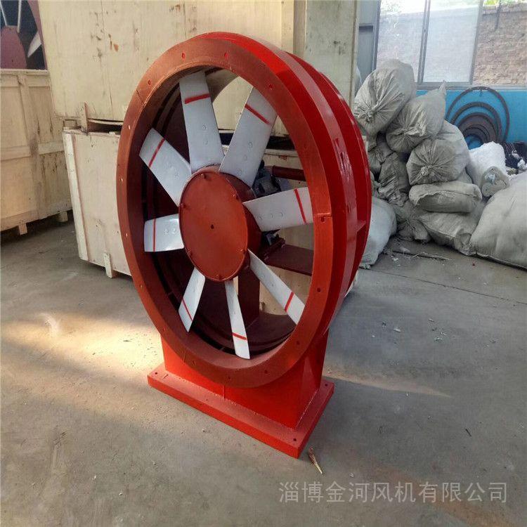 云xiao K45-6风ji DK54矿用节能