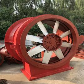 云笑矿山矿用湿式除尘风机 KCS-225D
