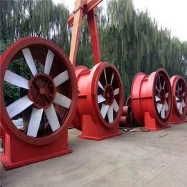 矿用节能风机矿用湿式除尘风机 金河DK54 KCS-420D