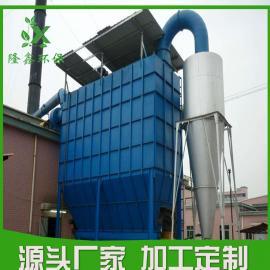 卷烟厂除尘设备 脉冲布袋除尘器 ――隆鑫环保