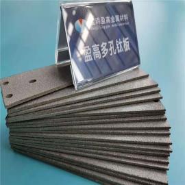 盈高气体液体过滤耐酸碱环境多孔钛板YG-Z20-X1221