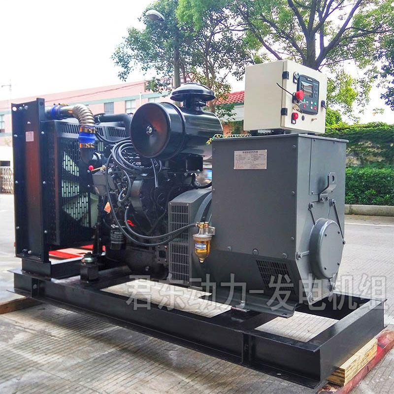 上柴股份400KW发电机400KW柴油发电机 柴油发电机组JD-S400GF