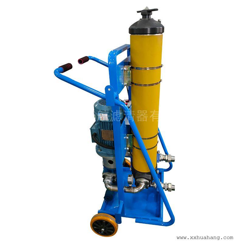 替代颇尔滤油机PFC8314系列 移动式过滤机