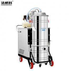 洁威科耐高温工业吸尘器 钢铁厂锅炉房600℃吸尘器 5500W无刷吸尘机WB55-110