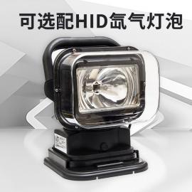 鼎轩照明车载遥控搜索探照灯氙气LED光源T5180