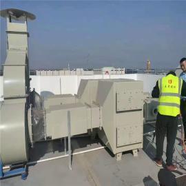 禄米废气处理酸雾塔 喷淋塔定制安装LUMI323203