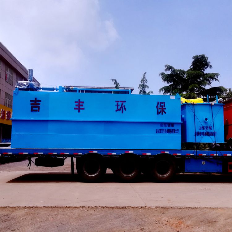 吉丰塑料加工污水处理设备JF