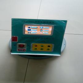 水泥胶砂流动度测试仪