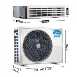 美的(MIDEA)美的中央空调全直流变频风管机 美的嵌入式风管3匹一拖一KFR-72T2W/BP3DN1-TR