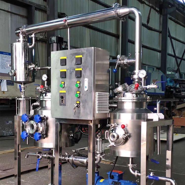 锐元微型超声波提取浓缩罐RY-NGS-50L