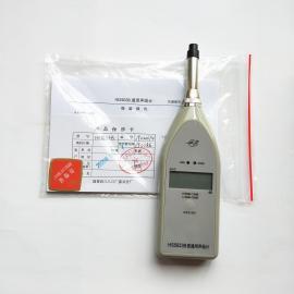 红声通yong声级计HS5633B型