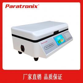 普创(Paratronix)PCF-03薄膜摩擦系数仪 动静摩擦系数测试仪