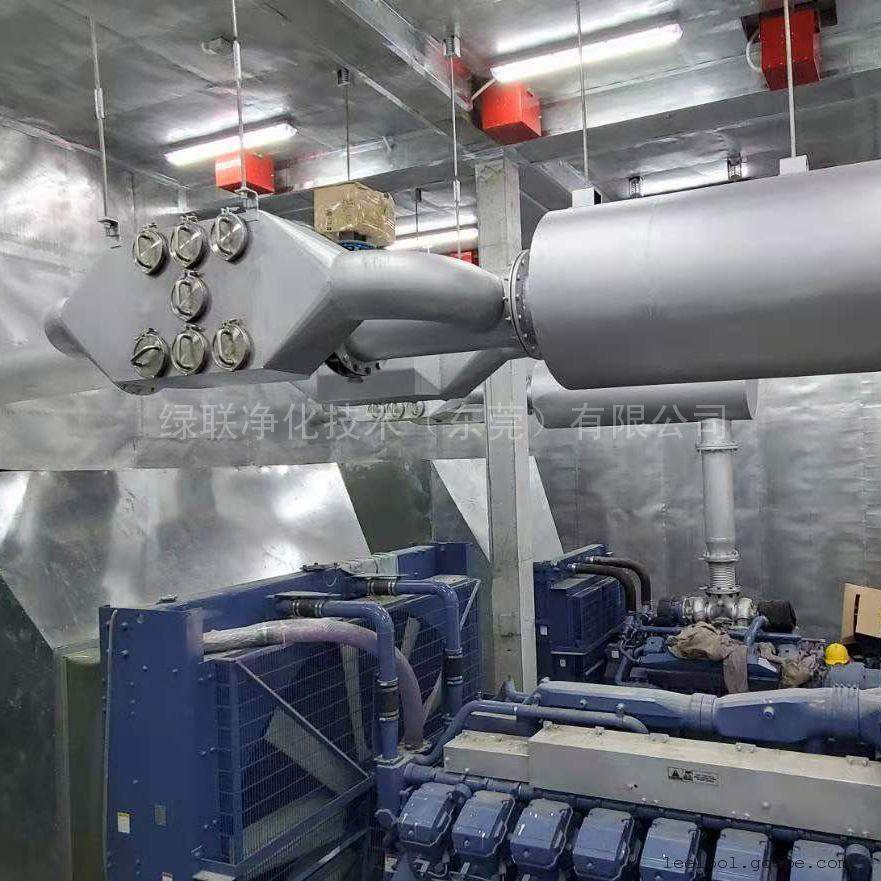 机房排烟净化器 发电机废气过滤装置 金属滤芯黑烟治理设备 绿联净化