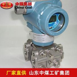 差压变送器适用范围3351DP型差压变送器