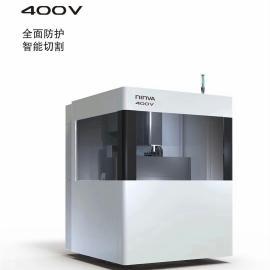 凝华更环保的中走丝 精密智能先进NH400V