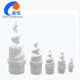 鑫悦XYCO氧化铝螺旋喷嘴 陶瓷螺旋喷咀 优惠