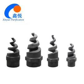 碳化硅螺旋喷嘴- 鑫悦XYCO-SPJT螺旋喷咀螺旋喷头