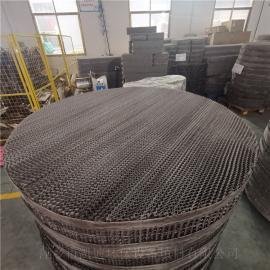 凯迪硝基甲苯同分异构体分离CY700型丝网波纹不锈钢规整填料