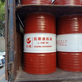 长城润滑油46号抗磨液压油