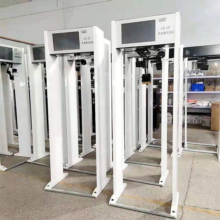 路博门式体温筛查仪,工changzhi供,通过率gaoLB-107
