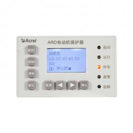 安科瑞管廊用电动机�;て�ARD3T A100