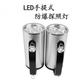 鼎轩照明强光防爆工作灯 20W大功率手提探照灯 铝合金壳体 ip65RLEHL205