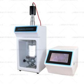 方需超声波处理器 细胞破碎仪 分散仪PZ-950LI