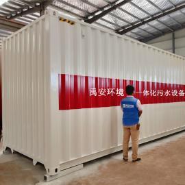 禹安环境乡镇污水厂一体化生化反应器主体为碳钢防腐YASH-250T