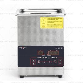 方需单频功率可调超声波清洗机XJ-120KT3